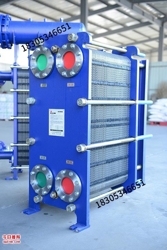 河北小区供暖洗浴加热3平方可拆式板式换热器工作方法