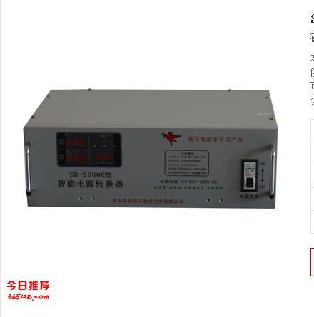 鸿马警务车专用逆变器SN-2000C