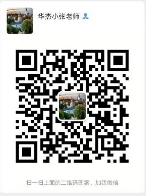 深圳MBA培训 研究生学历报考 MBA考前辅导