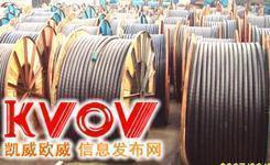 北京正规电缆回收公司