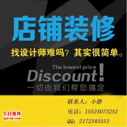 沈阳美工外包网店母亲节海报设计