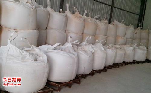 重庆吨袋生产商集装袋直销批发吨袋设计订做