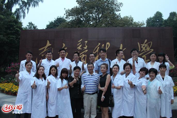 中医美容养生培训 中医针灸推拿理疗高级系统培训学校