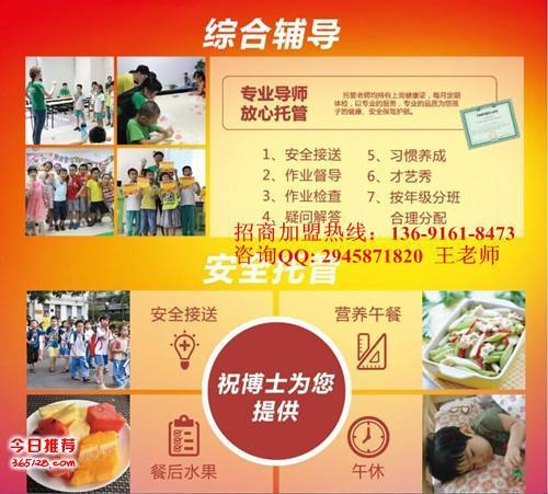 在江苏投资开办一家小学生作业辅导班投资能盈利吗