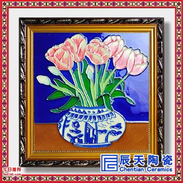欧式古典风景陶瓷瓷板画 花卉陶瓷壁画