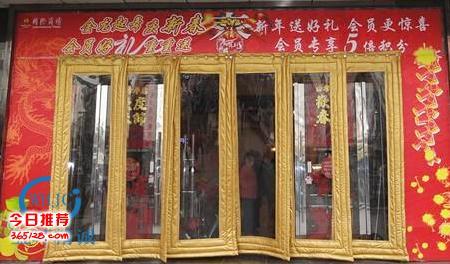 北京大兴棉门帘制作批发帆布牛津布PU皮革加厚棉门帘定做安装