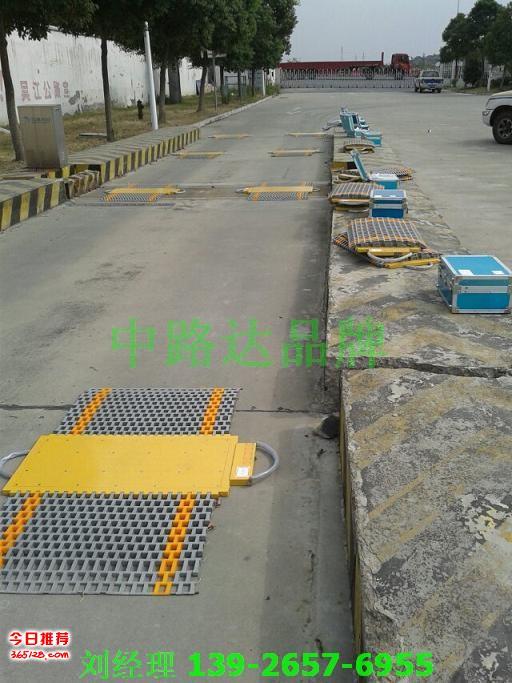河南便攜式稱重儀,江蘇便攜式稱重儀,浙江超限檢測儀,上海
