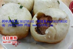 南京生煎包培训 苏州哑巴生煎加盟 学习做上海生煎包 小杨生煎