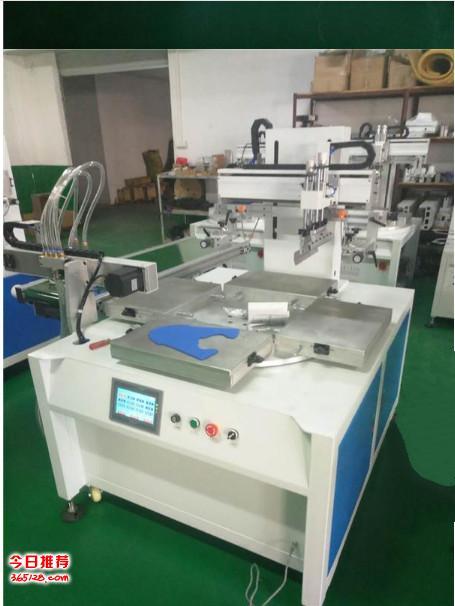 鞋墊絲印機廠家皮革網印機無紡布料轉盤絲網印刷機直銷