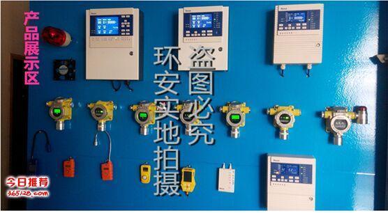 济南燃气报警器天然气泄露浓度检测仪/家用燃气报警器