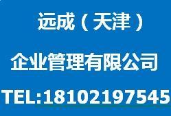 天津开发区宝坻汽车配件厂招聘普工