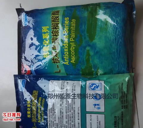 豬油抗氧化劑L-抗壞血酸棕櫚酸酯價格 哪里有
