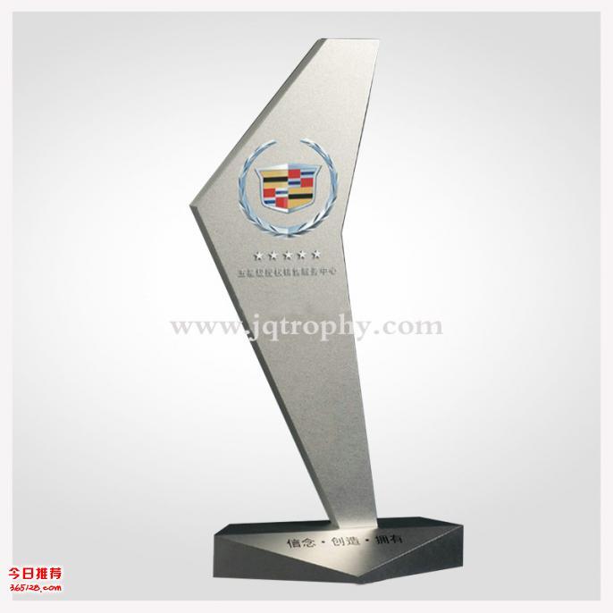獎杯設計,獎杯制作,高端獎杯,獎杯生產廠家,深圳市建群金屬制