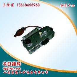 CGJ-1光干涉甲烷测定器