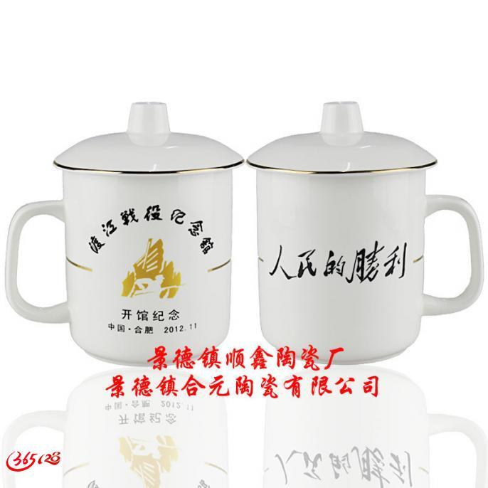 旅游纪念品茶杯定制厂家