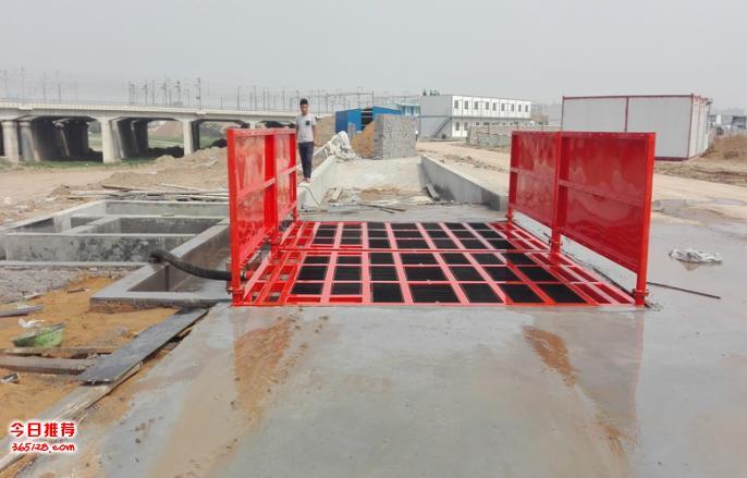 武汉工地洗车机安全可靠