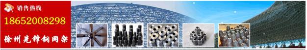 徐州先禾网架钢结构加工基地
