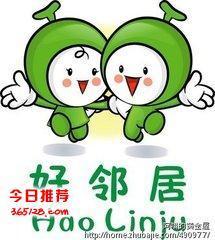建邺区万达广场金地名京周边保洁公司 日常开荒保洁 地毯玻璃