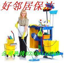 建邺区奥体江湾城附近保洁公司,新装修开荒保洁擦玻璃  瓷砖