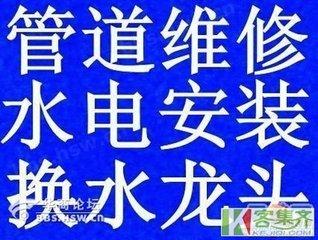 南京鼓楼区新城市广场龙江周边疏通马桶地漏水电维修安装 马桶