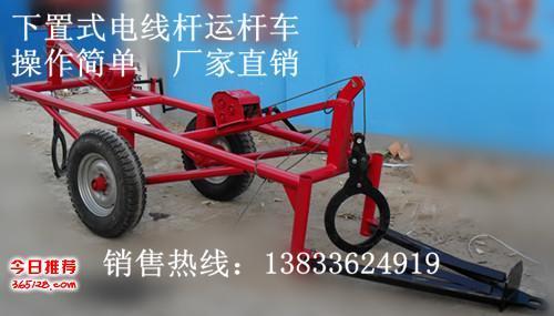 自装卸运杆车和下置式运杆车的使用说明书