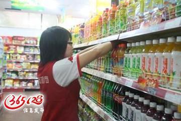 招赴澳大利亚超市理货员有无经验均可报名