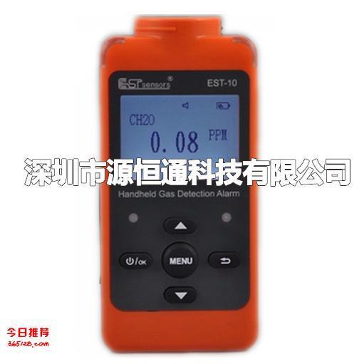 甲醛检测仪EST-10-CH2O