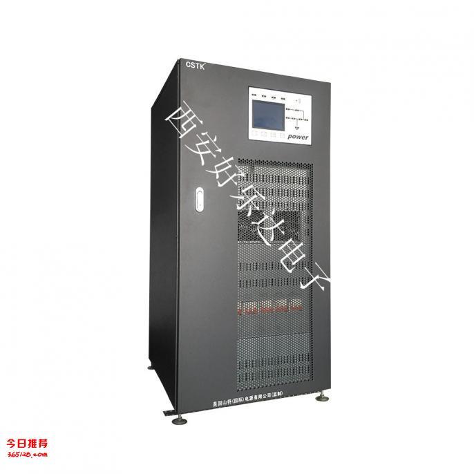 频三相3C系列UPS电源安装与维修