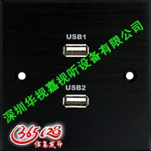 銷售86型TV墻壁插座 多媒體接口盒價格