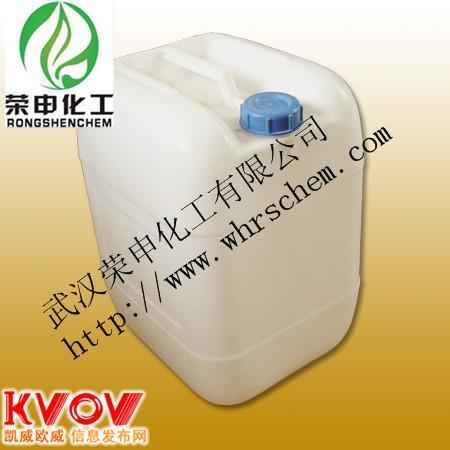 武汉白电油