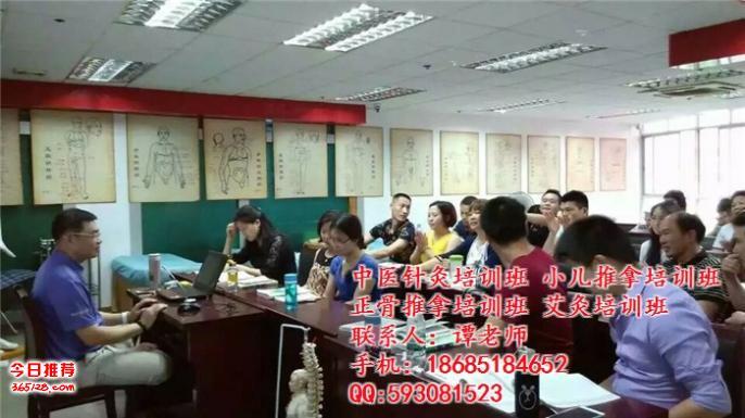 毕节针灸培训,贵州毕节针灸理疗培训,中医针灸推拿培训班