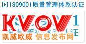 淮安ISO9001认证,淮安ISO质量认证,淮安认证培训