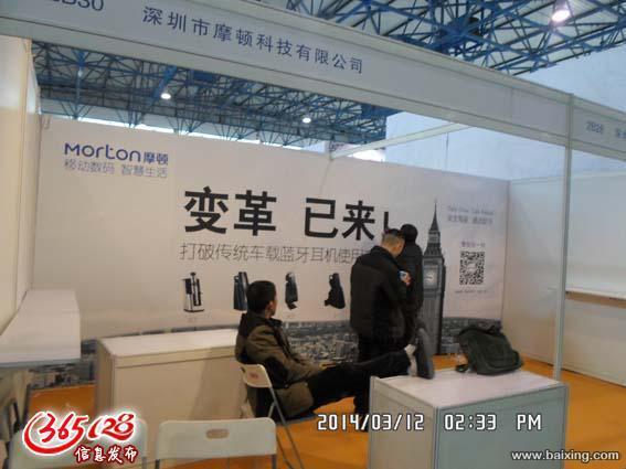 北京展板制作KT板展架易拉宝会议背景板高清写真喷绘制作