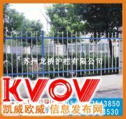 龙桥护栏专业生产/淮南喷塑锌钢围墙栅栏/淮南喷塑锌钢围墙围