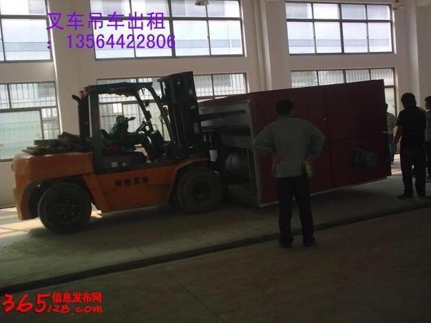 上海南汇区叉车出租、企业仓库搬迁、航头镇16吨吊车出租