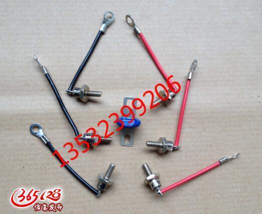 发电机整流模块RSK1001,RSK2001,RSK5001,RSK6001,330-25777A