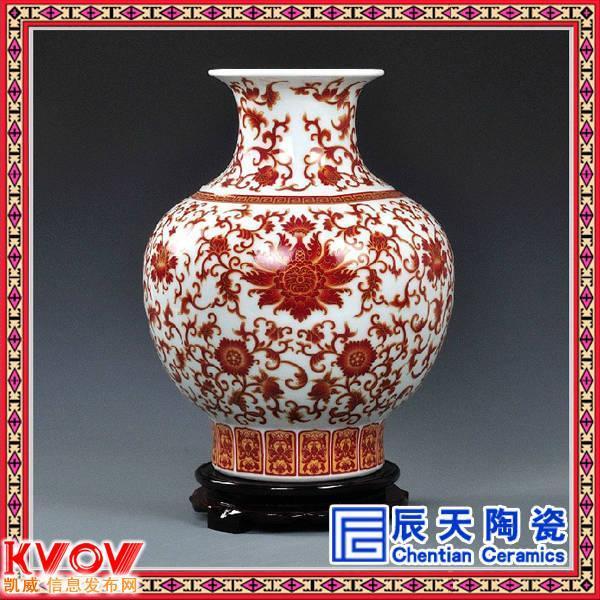 陶瓷大花瓶 手绘2米大花瓶 落地景德镇大花瓶