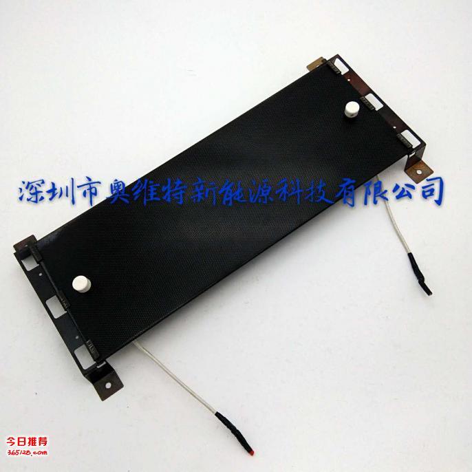 深圳节能电热板发热稳定、均匀