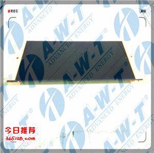 新型纳米纳米加热技术纳米发热板节能环保高效新材料