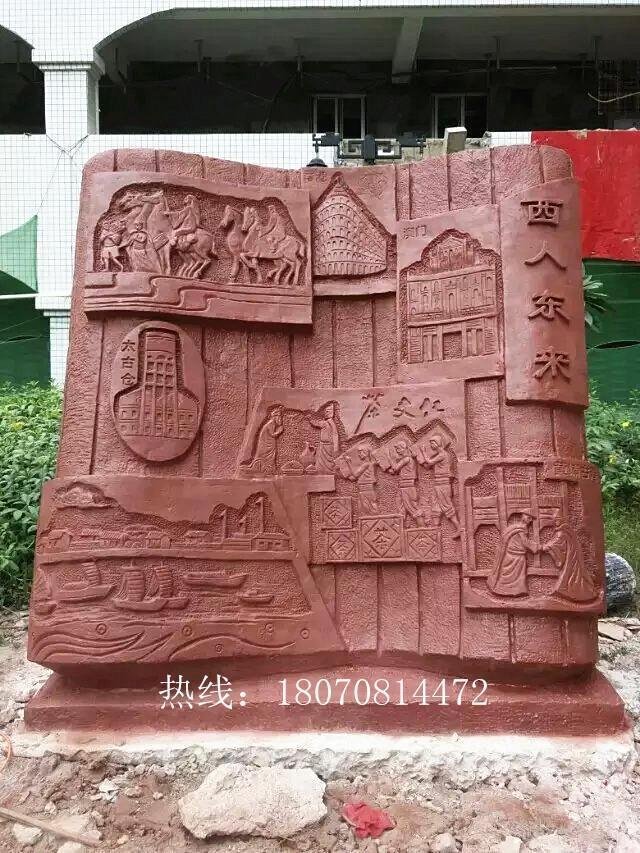 红砂岩书本雕塑 红砂岩书本文化雕塑 东方文化书本雕塑 雕塑厂家定做价格  红砂岩书本雕塑 红砂岩书本文化雕塑 东方文化书本雕塑 雕塑厂家定做价格的产品简介:我们这款书本雕塑是以书本为主题的形式把中国文化雕塑成圆雕的版本,颠覆了以往人物雕塑、浮雕的形式,这种风格既新颖又很好的融合到环境中去,使我们的校园更具有文化的气息,红砂岩看起来又有奢华的感觉,我们厂最近开发了不少的新产品比如砂岩书本圆雕、卡通唐宝雕塑、砂岩透光罗马柱、砂岩扶手、砂岩栏杆、砂岩喷泉、砂岩抽象人物、砂岩女神雕塑、砂岩天使等等,很多款式都具有