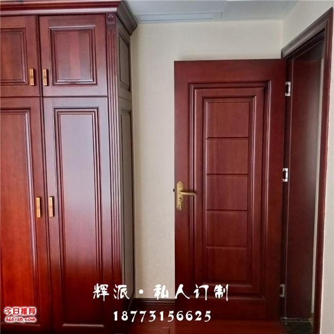 長沙市實木家具廠價格、實木衣柜、多寶格定做產品人員