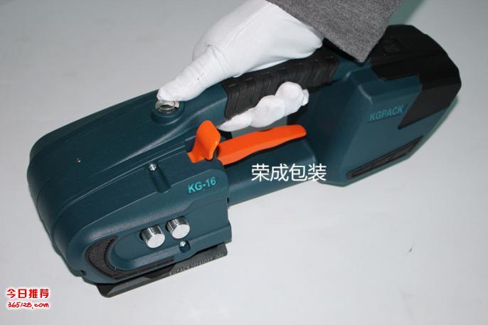 KG-16手提免扣电动打包机供应国产