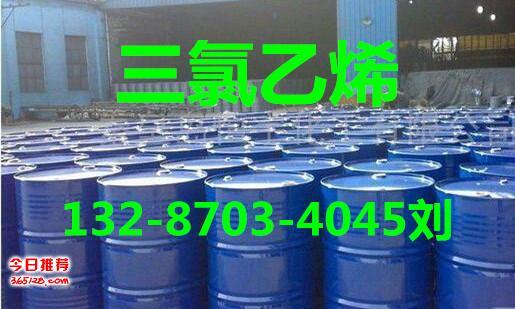 三氯乙烯生產廠家 桶裝三氯乙烯供應商價格 山東三氯乙烯多錢