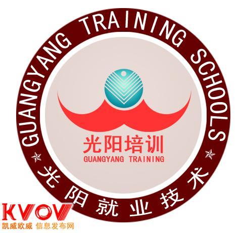 青阳东海模具设计培训 泉州丰泽北峰模具设计 鲤城3D模具培训