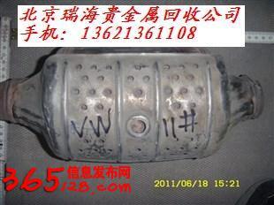 温州专业回收各种废旧汽车三元催化器