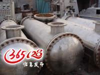废旧反应锅反应釜回收各种废旧冷凝器蒸发器回收