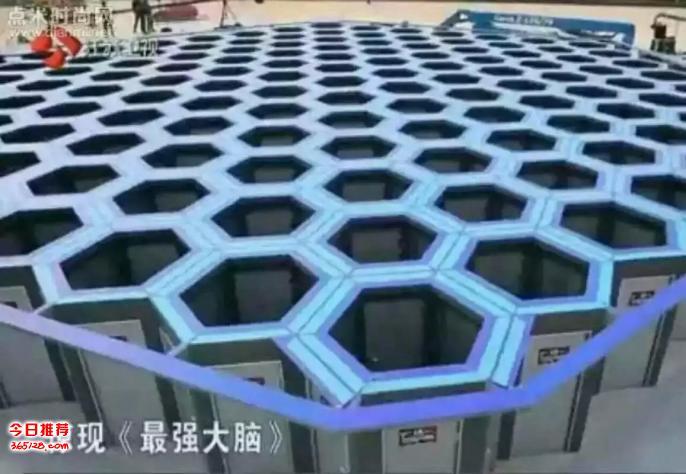 西安江苏卫视最强大脑蜂巢迷宫租赁大型迷宫闯关设备出租