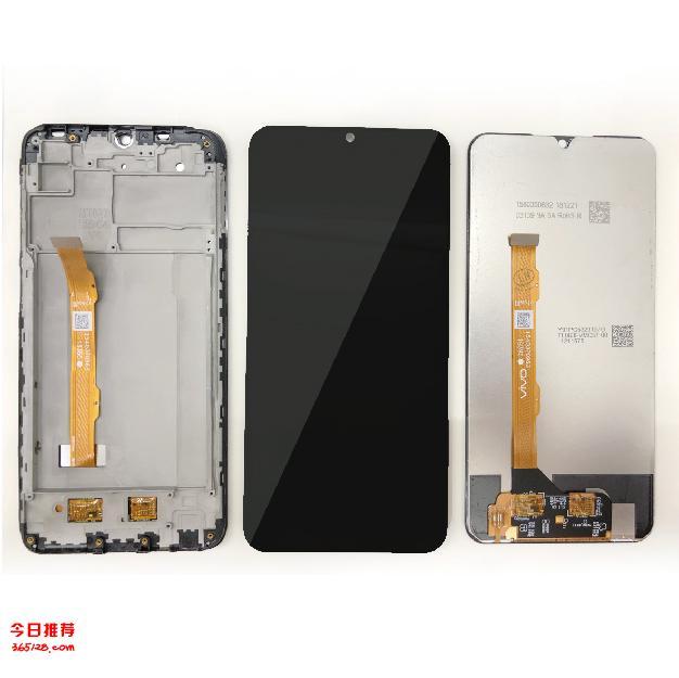 高價回realme手機屏幕回收oppo液晶屏