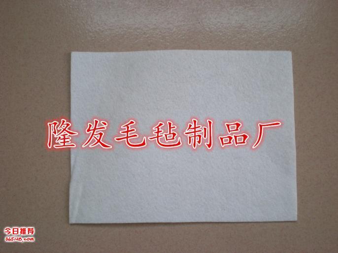 厂家直销绣花羊毛毡,绣花机毛毡,电脑绣花底布毛毡衬布衬纸