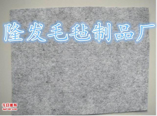廠家直銷繡花羊毛氈,繡花機毛氈,電腦繡花底布毛氈襯布襯紙